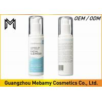 China Mild Moisturizing Facial CleanserAdvanced Dry Skin Therapy PH Balanced Cleansing wholesale