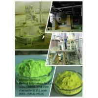 Buy cheap PVC additives Optical brightener 393 CAS NO 1533-45-5 from wholesalers