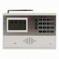 China Anti-lost alarm, supports network to large alarm center, compatible with contact ID format wholesale