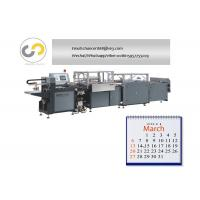 China Fully automatic hardcover book binding machine for notebook, level arch file folder wholesale
