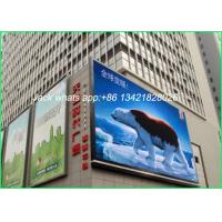Buy cheap P4.81 LED Billboard Display SMD Led Screen With Synchronous System from wholesalers