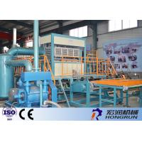 China 400-12000 Pieces / Hour Egg Tray Manufacturing Machine Easy Operation wholesale