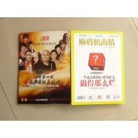 China Dull Matted Paper Commercial Offset Magazine Printing Services With 4c Pantone Color wholesale