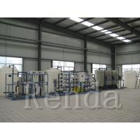 China Juice / Pure Water Treatment RO Water Treatment Systems 4.0Kw 110V 220V 380V wholesale
