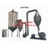 China eco-friendly wood powder machine wholesale