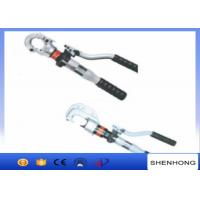 China HZ Series high speed manual press tool , hydraulic cable crimping tool wholesale