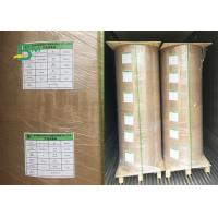 SBS Paperboard ,Ivory Board,White Card Paper Board , SBS Paper Board, SBS Paper