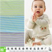 China FLANNEL COTTON VELVETEEN  DOUBLE FACED KNIT FABRIC YARN DYED CHILDREN WARMTH FABRIC wholesale