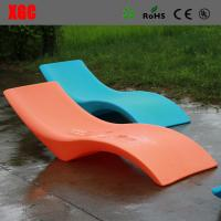 Buy cheap Hard Plastic Beach Single Lounge Poolside Sun Chaise Lounge from wholesalers