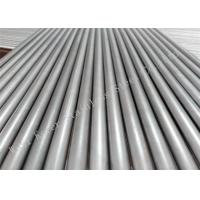 China Austentic Welded Stainless Steel Tubes 100mm Anneal / Pickled / Polishing wholesale