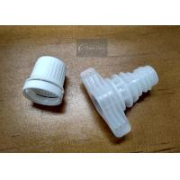 Dual Card Inner Dia 9.6mm Plastic Spout Caps White Color For Shampoo Pouch