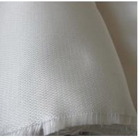 China E-glass woven roving Direct Roving for Woven Roving &fiberglass cloth on sale