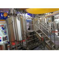 Buy cheap 500l Mini Beer Brewery Equipment , Two Bodies Beer Fermentation Equipment from wholesalers