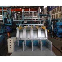 China PLC control multi layers drying paper pulp egg tray making machine production line wholesale