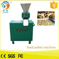 China High quality animal chicken fish feed pellet machine price wholesale