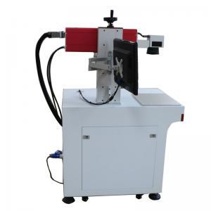 China Mopa Green UV Laser Marking Machine / Co2 Laser Marking Machine On Wood Plastic wholesale