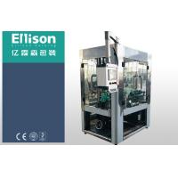 China Aseptic Filling Capping And Labeling Machine wholesale
