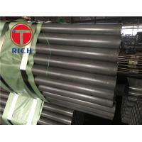 China TORICH 34CrMo4 Alloy Steel Tubes wholesale