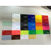 China 2mm PMMA Extruded Acrylic Sheet For Partition Board , Frosted Plexiglass Sheets wholesale