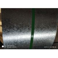China Normal Spangle Oiled JIS Hot Dipped Galvanized Steel Coils wholesale