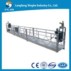 China constrution hoist suspended platform / suspended scaffolding /  suspended cradle wholesale
