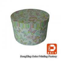 China Beautiful Round Small Coloured Cardboard Boxes With Lids Environmentally Friendly wholesale