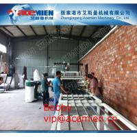 China Glazed PVC Tile Making Machine for Roofing Sheet 880mm/1040mm width wholesale