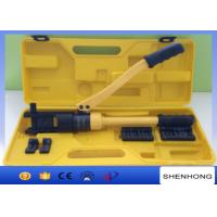 China YQK-300 160KN 16 - 300mm2 Hydraulic Manual Crimping Tools For Crimping Hexagon Type wholesale