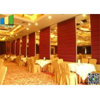 China Foldable Acoustic Soundproof Movable Wall Panels , Meeting Room Dividers Partition wholesale
