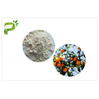 China Persimmon Leaf Plant Extract Powder Ursolic Acid CAS 77 52 1 For Sports Nutrition wholesale