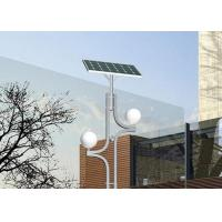 China IP65 High Luminance Solar Garden Street Light 12.V 20W Environmental Friendly wholesale