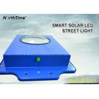 China Time Control 6W Smart Solar Street Light 600-700LM With Infrared Motion Sensor wholesale