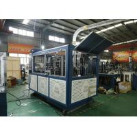 China Industrial Disposable Paper Coffee Cup Making Machine For Paper Cup Production wholesale