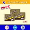 China Qwok 10g halal goat meat flavour seasoning cube bouillon cube wholesale