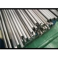 China Cold Drawn E235 Steel Tube EN1030 Color Paint With Superior Performance wholesale