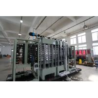 China Credit Card Size Plastic Blank Magnetic Card PVC Card Laminator Machine wholesale