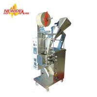 China Automatic Small 3 Sides / 4 Sides Coffee Bag Packing Machine 6000 Bags/Hour wholesale