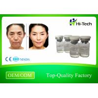 China Anti - Aging Grade Hyaluronic Acid Lip Filler Injections Face Use wholesale