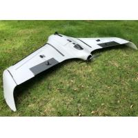New Folding In Back Bag B-WING Mapping FIXED-WING Drone 80Km Distance.90MINS