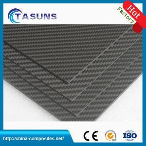 China satin carbon fiber boards, matte carbon fiber panels, matte carbon fiber boards, on sale