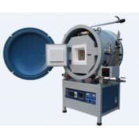 Buy cheap 1700°C high temperature vacuum furnace from wholesalers