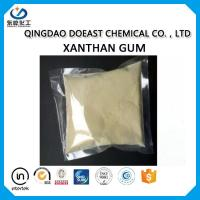 China Food Grade Xanthan Gum 200 Mesh CAS 11138-66-2 With Stabilizer Function on sale