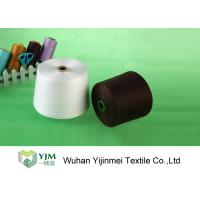 China High Tenacity Polyester TFO Yarn , Raw White Polyester Sewing Thread wholesale
