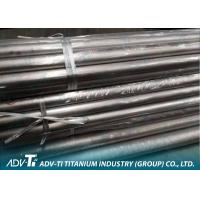 China Customized GR1 Titanium Heat Exchanger Tube / Pipe Coaxial Type wholesale