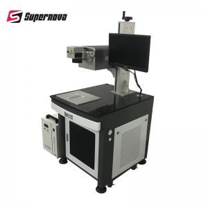 China 3W Micro SD Card Laser Engraving Equipment PEBD PVC PC FPC  DMU-3W wholesale