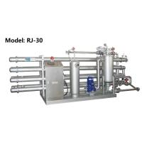Buy cheap Energy-efficient Waste Water Heat Recovery System Capacity 30T Per Hour from wholesalers
