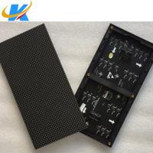 China 1R1G1B IP43 4mm Pixel 25w 1200cd/m2 Led Display Module wholesale