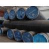 China 3PE external anticorrosion pipe wholesale
