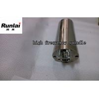 Quality Precision Machined Parts 800Hz 3000w , High Precision CNC Spindle Motor For for sale