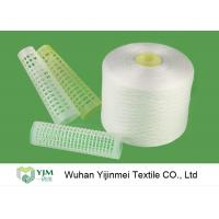 China 40S/2 40S/3 High Tenacity Knotless Spun Polyester Yarn Z Twist Sewing Yarn for Clothes wholesale